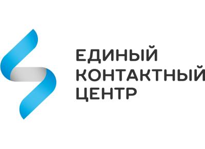 Оператор Call-Центра Клиентской Линии Бум Тв