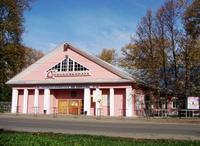 11 обновленных домов культуры вновь откроются осенью 2017 года