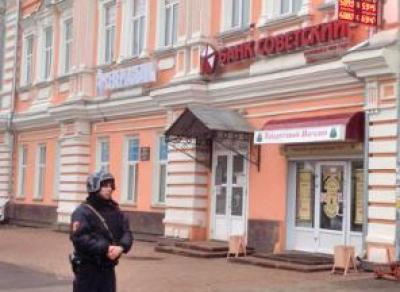 У банка «Советский» отозвал лицензию Центробанк