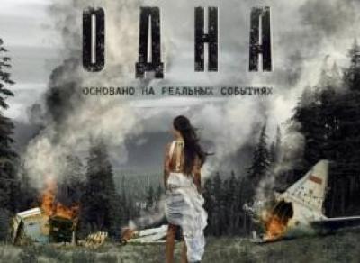В Вологде снимут фильм-катастрофу