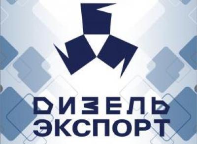 «Дизель Экспорт» – двигатели и запасные части