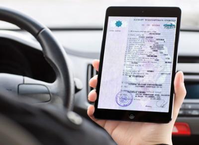 История каждого автомобиля будет занесена в электронный паспорт