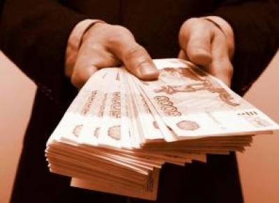 Вологда получила 2,5 млрд. руб.