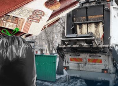Областная прокуратура требует снизить тарифы за вывоз мусора
