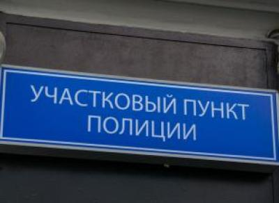 На городском рынке в Вологде открылся опорный пункт полиции