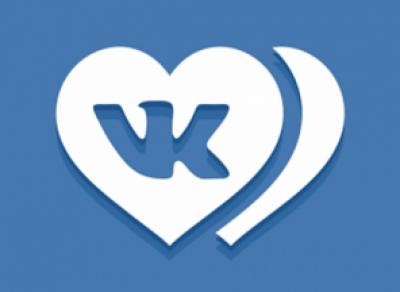 Накрутка группы ВКонтакте