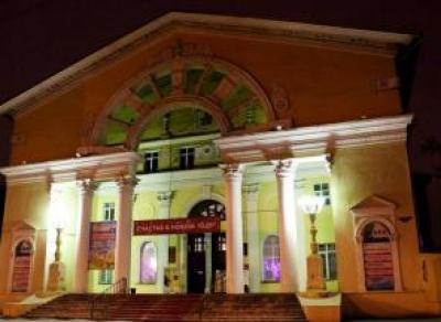 В Череповце отметят день рождения «Комсомольца»