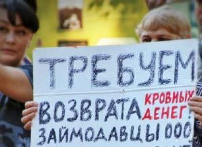 У вологжан похитили миллиарды рублей