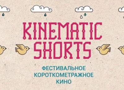 6 ошеломляющих историй ждут вологжан на фестивале короткометражного кино