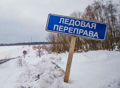 Ледовые переправы открылись в Великоустюгском районе