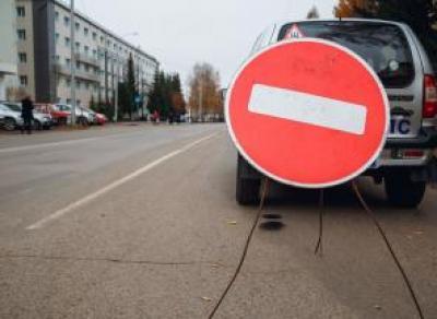 В центре Вологды частично перекроют движение