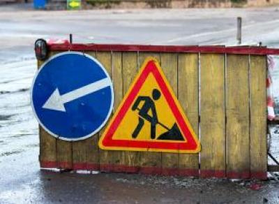 В Череповце на Советском проспекте 3 дня будет ограничено движение