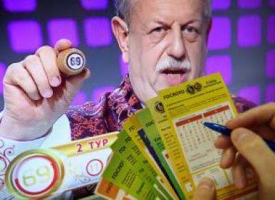 Вологжанин выиграл дачный участок в лотерею