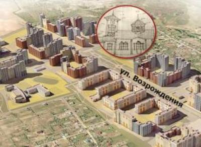 В Вологде построят новый храм