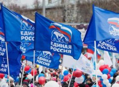 На Вологодчине упал рейтинг «Единой России»