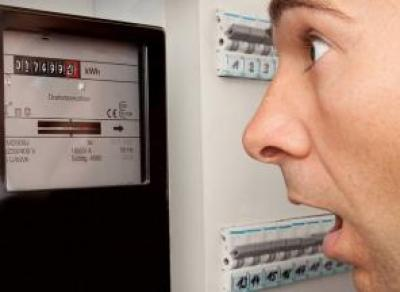 Со следующего месяца вырастут тарифы на электричество