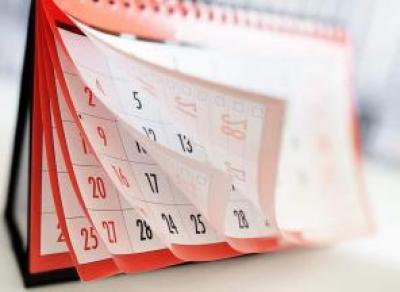 Роструд сообщил о следующих праздничных выходных