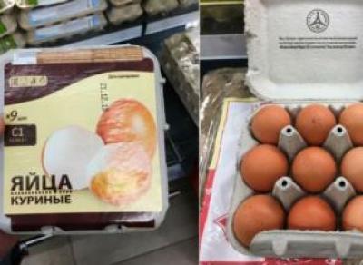 «Девяток»: вРоссии начали продавать яйца вупаковках по9 штук