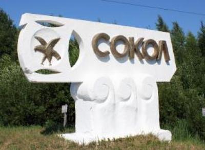 Рекордная сумма: на развитие Сокольского района направят 1,7 млрд рублей