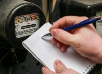 В этом месяце вологжане передадут показания электросчетчиков новому поставщику