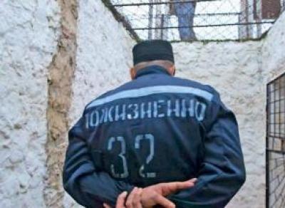 Белозерский суд отказал в досрочном освобождении пожизненно заключенному
