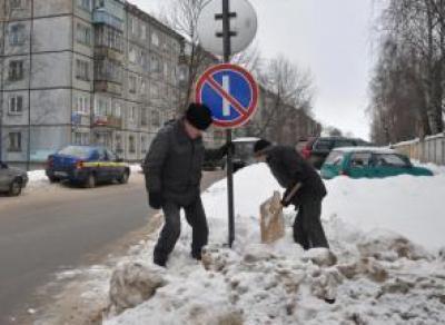 В Вологде для уборки снега временно ограничат парковку автомобилей