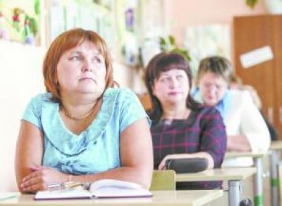 Экзамен для взрослых: вологжане могут вернуться за школьные парты