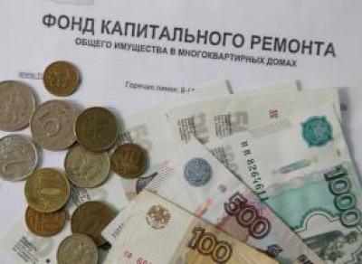 В Вологде хотят отменить спецсчета домов на капитальный ремонт