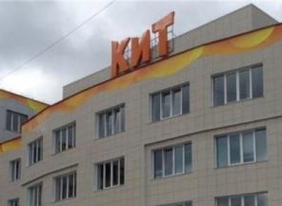 ВВологде скоро возобновит работу ТРЦ «КИТ»