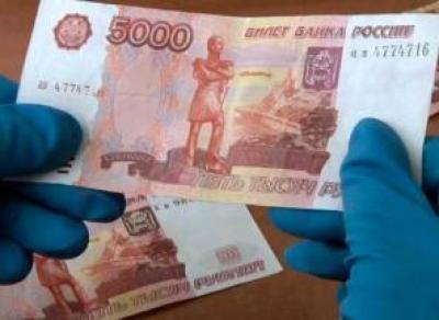 Снова фальшивки: на Вологодчине изъяли две фальшивые купюры