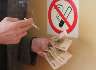 За год курильщики и продавцы сигарет заплатили 800 тыс. руб. штрафов