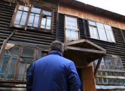 Почти полторы тысячи вологжан получат новое жилье