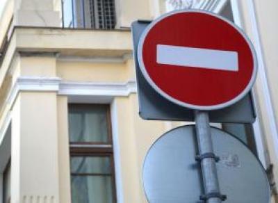 1 мая в центре Вологды ограничат движение транспорта