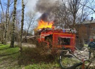 Пожар в Вологде на Набережной