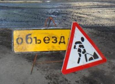 Перекресток Предтеченская-Герцена закроют на выходные