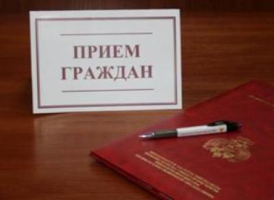 Региональный день приема граждан пройдет завтра в Вологде