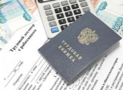 Предприниматель заплатит 100 тыс. рублей за задержку зарплаты