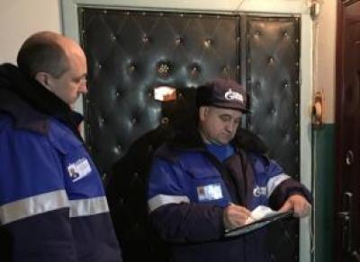 Вологжане не пускают газовиков в квартиры