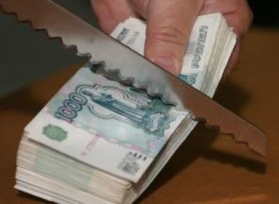 Бывших чиновников из Администрации Вологды будут судить