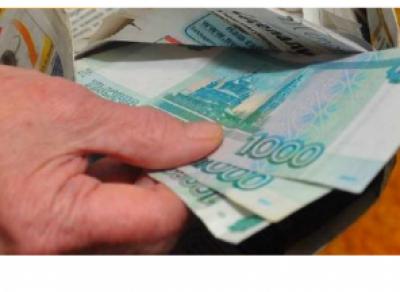 Череповчанка перевела липовому адвокату 125 тысяч рублей