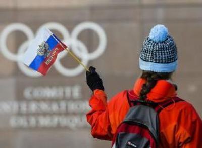 Россия без спорта
