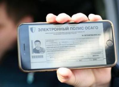 Разрешили показывать полис ОСАГО с телефона