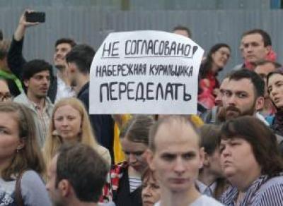 Вологжане стали чаще протестовать