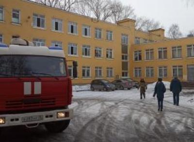 В школе № 4 случился пожар