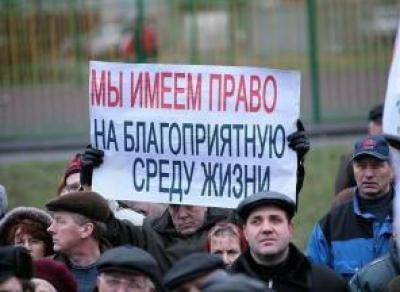В Вологде пройдёт экологический митинг