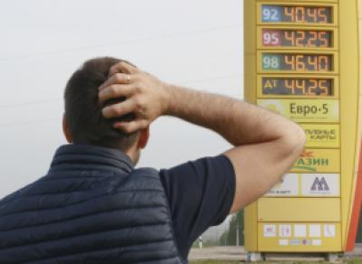 Изменятся ли цены на бензин?