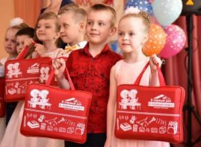 11 млн. руб. потратят на подарки первоклассникам