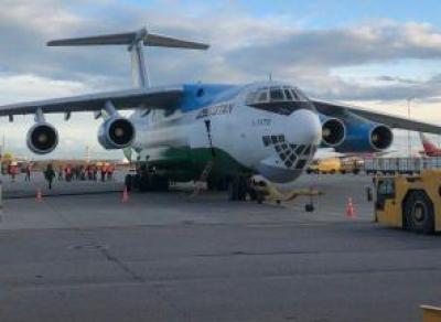Россия получила гуманитарную помощь от Узбекистана
