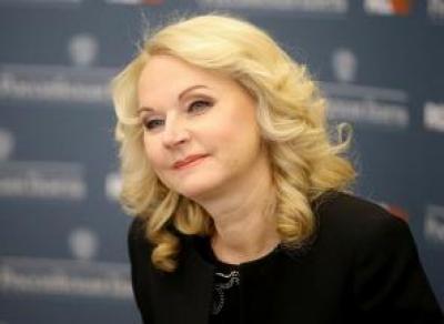 Голикова признала, что 47 тыс. руб. — маленькая зарплата