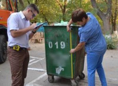 В Вологде замеряют количество мусора